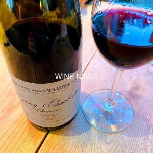 飲んだワイン ドメーヌ・ジャン・タルディ・エ・フィス/ジュヴレ・シャンベルタン シャンペリエ ヴィエーユ・ヴィーニュ2016 7点