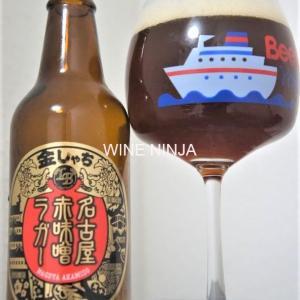 ビール  盛田金しゃちビール/名古屋赤味噌ラガー