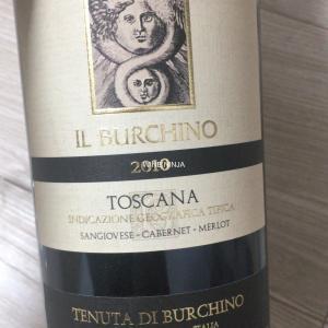 飲んだワイン テヌータ・ディ・ブルキーノ/イル・ブルキーノ ロッソ2010 7点