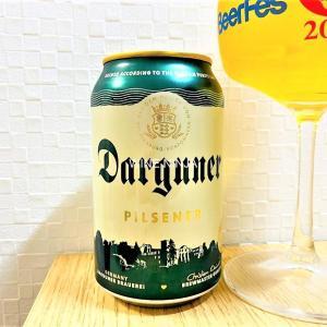 ビール ダルグナー/ピルスナー