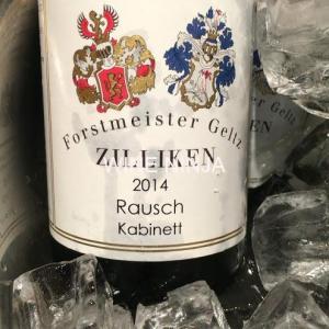 飲んだワイン フォルストマイスター・ゲルツ・ツィリケン/ラウシュ・カビネット2014 7点