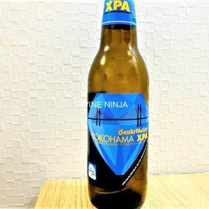ビール サンクトガーレン/ヨコハマXPA