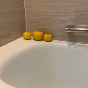 冬至 ゆず風呂🛀