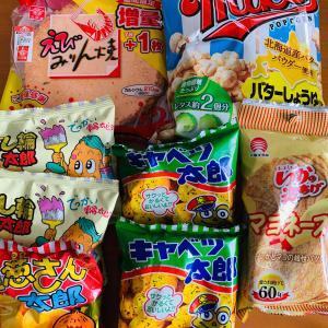 駄菓子屋さん→いっぱいのお菓子🤗