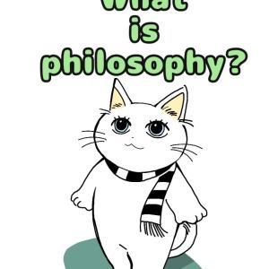哲学ってなんだろう?