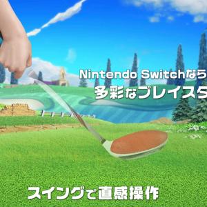 自宅にシミュレーションゴルフ環境作るならswitch マリオゴルフのジョイコン スイング操作がいいかもしれない。