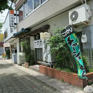 一幸食堂 <中華そば> -山形県庄内町-