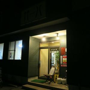 中華料理・ら~めん 竹八 -山形県尾花沢市-