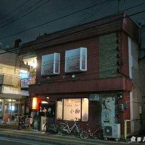 やきとり 小柳(コヤギ) 七日町店 -山形県山形市-