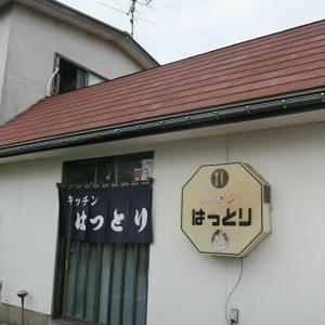 キッチンはっとり -山形県酒田市-