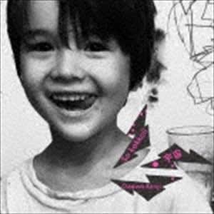 Ozawa Kenji No So Kakkoii Sekai