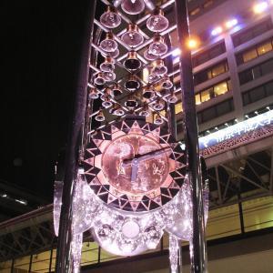 12月13日金曜日・人間椅子@中野サンプラザ