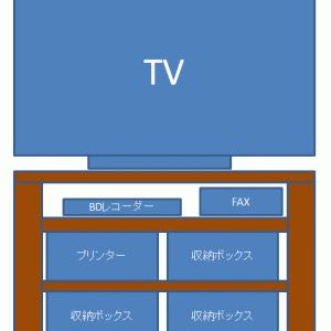 TVボードを自作してみました