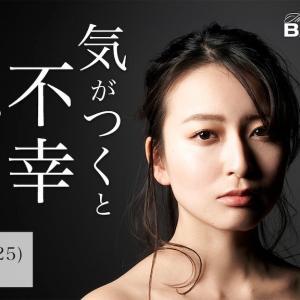 【色白で華奢でサバサバ】岩間恵さんこそ、婚活最強モテ女!