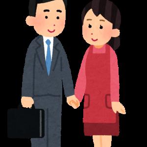 【格差社会】月手取り20万円(年収400万円)専業主婦なら毎日果物食べれる!