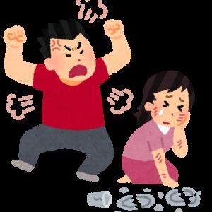 【絶縁した友達】パワー系精神病の兄弟を持つ子