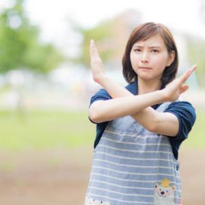 慶應大アメフト部の活動自粛理由の不適切な行為(不祥事)とは?