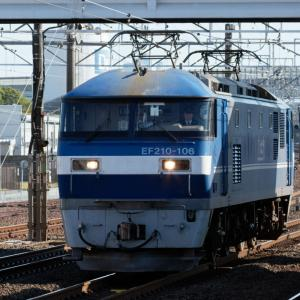 名古屋タ向け・福山レールエクスプレスの単機回送