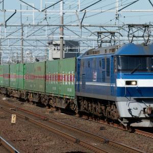 福山レールエクスプレス・西濃カンガルーライナーSS60