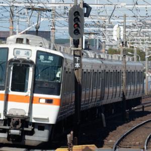 JR東海・311系電車