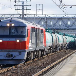 DF200-206(清洲)