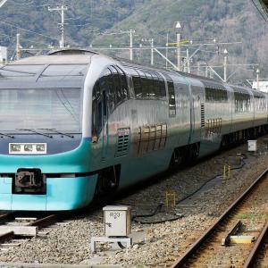 『スーパービュー踊り子で伊豆半島の絶景も ありがとう!東海道新幹線700系 日帰り』その2