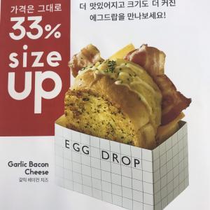 食べれなかったEGG DROPと食べた台湾(風??)サンドイッチ(・・?)
