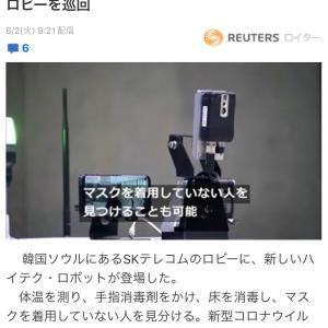 韓国のロボット技術(ˊᗜˋ*)パチパチ