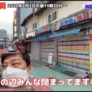 ハーモニーマート2号店がすでに閉店してる というT.T