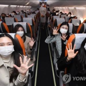 韓国ニュース『免税品購入も可能な遊覧飛行を許可』