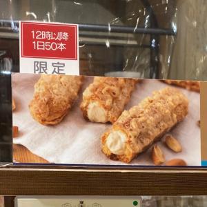 """焼き菓子専門店ならではの ざくざく食感""""クロッカン・エクレール"""""""