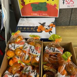 『韓国ひろば』の韓国産柿が気になって(?´・ω・`)