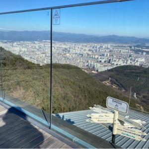 「韓国旅行のプロが教える大邱観光スポットアッ山展望台!」なら、行かなきゃ~