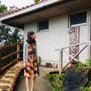 Okinawa Trip②