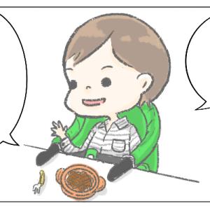 食わず嫌い