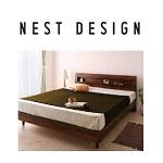 Nestデザイン割引クーポンコード・キャンペーン情報