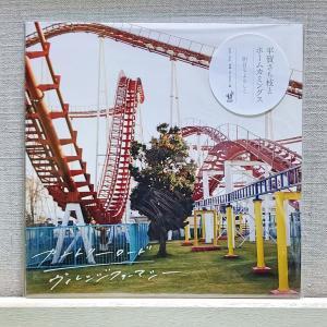 『カントリーロード』 / 平賀さち枝とホームカミングス