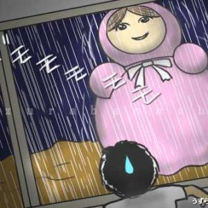 雑記 雨と夢☔🌛