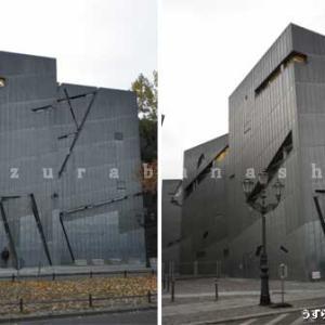 [周遊Ⅰ Part9] ベルリン市内 ユダヤ博物館、ジャンダルメン広場、ソニーセンター