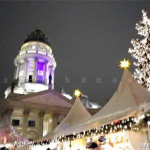 【ベルリン&ポツダム Part.2】クリスマスマーケット