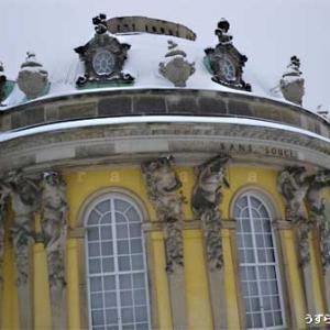 【ベルリン&ポツダム Part.3】サンスーシ宮殿