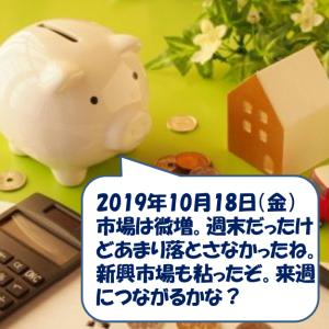 日経平均の上昇がいまいち実感できない訳 CAN-SLIM投資日記【2019/10/18】