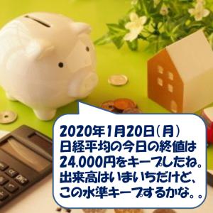 日本市場の上昇は外国人頼みなお寒い状況 CAN-SLIM投資日記【2020/1/20】