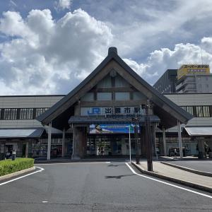 SFC修行 解脱編⓱(鳥取・島根の旅)