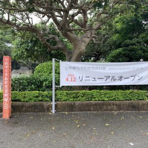 沖縄 慰霊の日