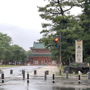 202010 京都台風の旅路 2日目④