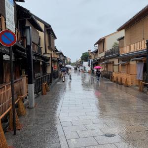 202010 京都台風の旅路 2日目⑥
