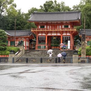 202010 京都台風の旅路 2日目⑧