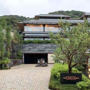 202010 京都台風の旅路 2日目⑫