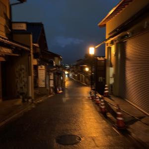 202010 京都台風の旅路 2日目⑭